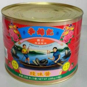 李錦記 特級 オイスターソース 2268g(5LBS) 缶