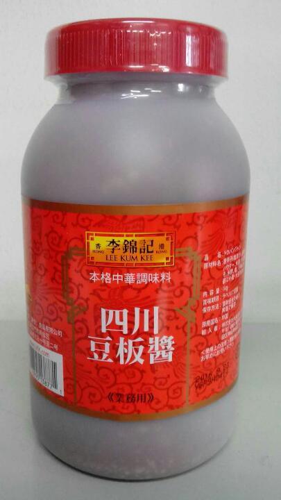 李錦記 四川豆板醤(トウバンジャン)レギュラー  1kg  (品番:1070200)