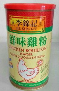 李錦記 鮮味鶏粉(チキンパウダー) 1kg  (品番:1070650)
