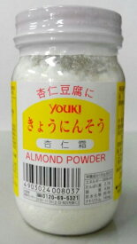 横浜中華街 杏仁豆腐に、YOUKI 杏仁霜 ALMOND POWDER 150g