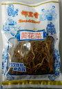 横浜中華街 金針菜(黄花菜)乾燥ゆり花  150g、天然農作のため、他の農作物(異物)混在する可能性があり、洗って…