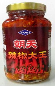横浜中華街 TOEI 朝天 辣椒大王(唐辛子漬け) 380g
