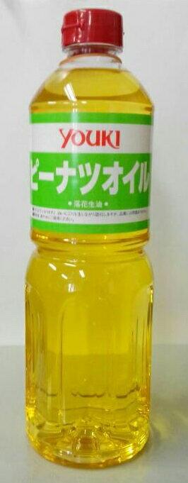 横浜中華街 YOUKI ピーナツオイル(ピーナッツオイル)920g、熱に強く、香ばしい香りとさっぱりとした味わいが特徴です♪