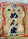 横浜中華街 極上品 塩メンマ 2kg