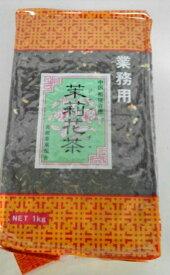 業務用(大容量)1KG 中国銘茶 茉莉花茶(ジャスミン茶) (品番:21011827)