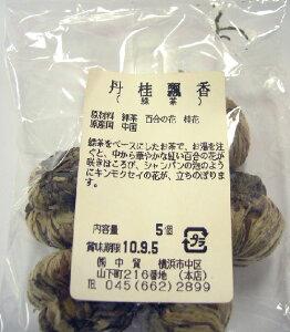 横浜中華街 中国手工芸花茶☆丹桂飄香<緑茶>☆ 内容量:4個