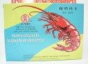 横浜中華街 中華料理に添えてある 珍寶牌 龍蝦片< えびせんべい 生地 > 赤 227g 揚げるだけでフワフワサク…