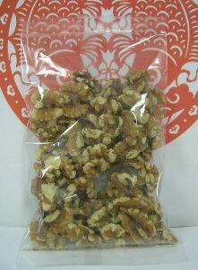 横浜中華街 生クルミ(生核桃仁)100g、くるみ、自然食品、中華食材♪