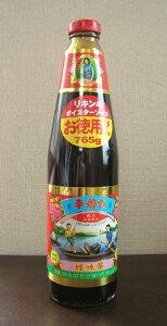 横浜中華街 李錦記特製オイスターソース<お徳用サイズ750g>  (品番:1070060)