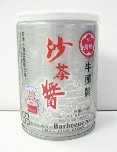 横浜中華街 牛頭牌 沙茶醤(バーベキューソース)250g   台湾の鍋料理の定番たれとして使われている♪