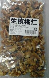 横浜中華街 生剥きクルミ(生核桃仁)100g、くるみ、自然食品、中華食材♪