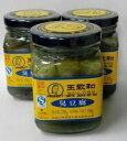 横浜中華街 中華老字号 王致和 臭豆腐 330g瓶詰め、3個セット売り、発酵豆腐の一種です。中華漬物、豆腐の漬物♪