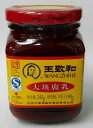 横浜中華街  中華老字号 王致和 大塊腐乳(紅方) 340g瓶 X 1個売り、発酵豆腐の一種です。中華漬物、豆腐の漬物♪