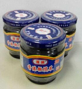 横浜中華街 香港橄欖菜(からし菜とオリーブのオイル漬け)180gX3個セット売り、中華食材人気商品♪