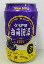 横浜中華街 在地鮮醸 台湾ぶどうビール(香甜葡萄、果汁6.5%) 2.8度 330ML/缶 、台湾ビール、台湾フルーツビル…
