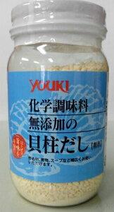 ユウキ 化学調味料無添加の貝柱だし(顆粒) 110g  ほたてのうま味が凝縮!中華だし!