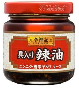 S&B 李錦記 具入り辣油 85g 『 餃子、焼売、点心に。 』!!