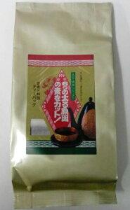 横浜中華街 中国銘茶の 混合茶 (プーアル茶、ゼナの茎、ハブ茶、ハトムギ、杜仲茶、ギムネマシルベスタ)6種類混合、2g X 45包(90g)テイーパック!6つの太る原因の素をカット!
