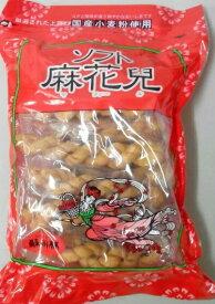 横浜中華街 中華菓子 ソフト麻花兒(マファール)15本入り 『長崎中華街 蘇州林』