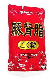 横浜中華街 業務用 エバラ 豚背脂こく粒 800g 、豚背油をミンチにし、数種の香味野菜をブレンド、ラーメンに最適 ♪