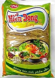 横浜中華街 ベトナム料理に!越南葛粉条(ベトナム葛切り)、(ベトナム葛ウコン春雨)、500g、ベトナムくずきり、ベトナムくずきり春雨、営養価値が高い♪