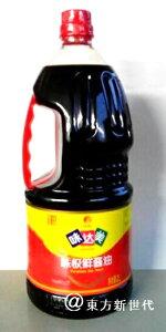 業務用 欣和牌 味達美  味極鮮中国醤油(濃口)2000ML 中華料理人気商品・中華食材調味料・中国名物・大容量の2Lボトル、業務用に最適♪