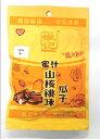 横浜中華街 徽記 蜜汁山核桃味瓜子(くるみ味)(ひまわりの種)112g、五香葵瓜子、五香瓜子、精選特級、食用ひまわ…