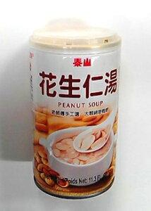 【24缶1ケース売り】横浜中華街 泰山 花生仁湯(ピーナッツスープ)  320g(缶)X 24缶、ピーナッツを主原料としたデザートスープです。♪