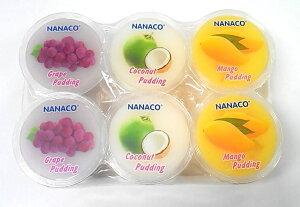 NANACO タイ産 3色プリン(ナタデココ入り3種類詰め合わせ)ココナッツ、ブドウとマンゴープリン 椰果入 椰子、葡萄と芒果布丁 480g(80gX6個)Coconut Pudding ☆♪デザート・タイ名物・お土