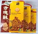 【3箱1セット売り】【送料無料】長圓 方塊酥(台湾クッキー)、304g/44個入り/お土産箱・(黒糖胡麻・ハスの実・コー…