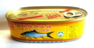 横浜中華街 魚家香 豆鼓魚缶頭(トウチケンヒー缶詰)184g 、中国南部・ベトナムでよく食べる魚の缶詰♪