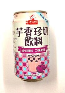 【24本1ケース売り】横浜中華街 台湾発 洪大媽 芋香珍乃(タピオカタロイモミルクドリンク) 315ml缶X24本、台湾を代表するドリンクです、漢方飲料・台湾漢方ドリンク♪