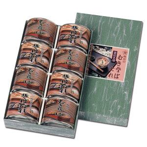 むきそば・そばたれ缶詰セット 8缶(小)入【おすすめ】