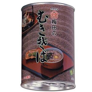 むきそば缶詰(大)すぐ食べられます! ※そばたれは別売りです