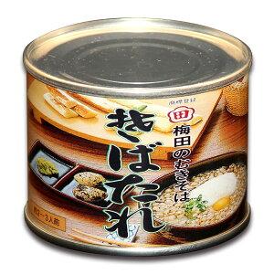 そばたれ缶詰(小)むきそばにかけてお召し上りください!