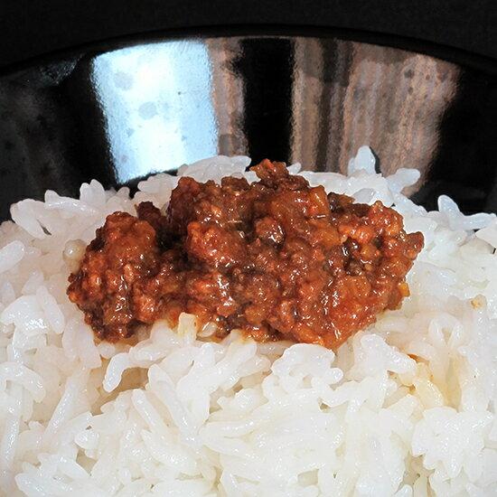 ブランド豚 平田牧場三元豚 ご飯にかける生姜焼き