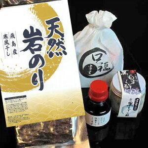 手摘み岩海苔 海苔専用タレ 黒もずく酢 胡麻豆腐「口福」 4点セット 冷蔵便