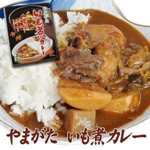 山形名物芋煮をカレーにしたら絶品! いも煮の具材を使用した和風カレー「やまがたいも煮カレー」