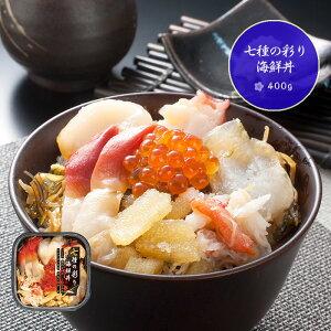七種の彩り海鮮丼(400g)00126