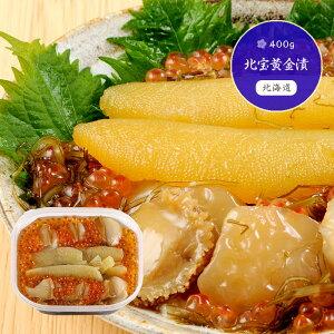 北宝黄金漬(400g)00220
