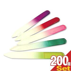 「爪やすり」グラスネイルファイル(Glass Nail File) ソフトケース付きx200個セット 【smtb-s】