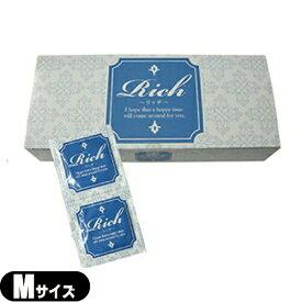 ◆「業務用コンドーム」「男性向け避妊用コンドーム」Rich(リッチ)業務用コンドーム144個入 Mサイズ ジャパンメディカル ※完全包装でお届け致します。