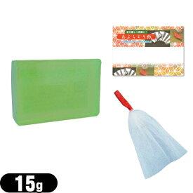 ◆「あす楽対応商品」「ピーリング石けん」サンソリット スキンピールバー (Skin Peel Bar) AHA ミニソープ15g+選べるおまけ(泡立てネットorあぶらとり紙)セット