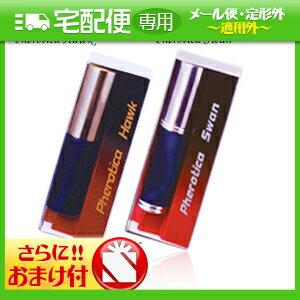 「無香フェロモン香水」フェロチカ(Pherotica) 8mL (フェロチカホーク/フェロチカスワン 選択可能)+さらに選べるおまけ付き ※完全包装でお届け致します。【smtb-s】