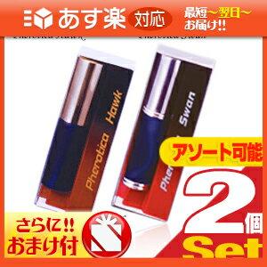 「あす楽対応商品」「無香フェロモン香水」フェロチカ(Pherotica) 8mL x2個 (フェロチカホーク/フェロチカスワン アソート選択可能)+さらに選べるおまけ付き ※完全包装でお届け致します。【smtb-s】【HLS_DU】