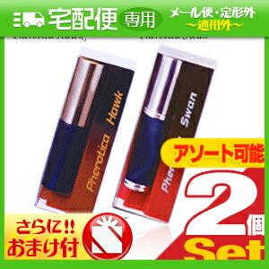 「無香フェロモン香水」フェロチカ(Pherotica) 8mL x2個 (フェロチカホーク/フェロチカスワン アソート選択可能) +さらに選べるおまけ付き ※完全包装でお届け致します。【smtb-s】