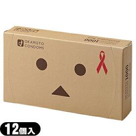 ◆「あす楽対応商品」「男性向け避妊用コンドーム」オカモトコンドーム ダンボー(DANBOARD) ver. 12個入 ※完全包装でお届け致します。