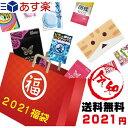 ◆「あす楽発送 ポスト投函!」「送料無料」「2021年 ちょっと大人の福袋 2021円ポッキリ!自分で選べるコンドーム・ロ…