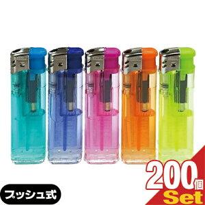 「業務用」「使い捨てライター」BAIKAL(バイカル) プッシュ式電子ライター x200本【smtb-s】