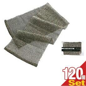 「ホテルアメニティ」「浴用タオル」個包装 ボディウォッシュタオルフォーミー(BODY WASH TOWEL Foamy) x 120個セット
